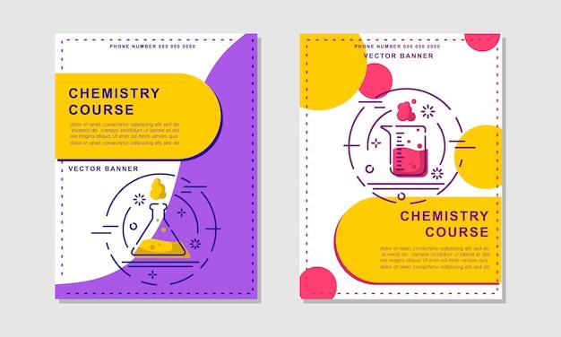 化学コースまたはレッスンバナーテンプレート。チラシ、小冊子-科学、教育