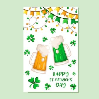 Пиво или эль святого патрика, флаги, гирлянда, листья трилистника, приглашение на вечеринку или открытку