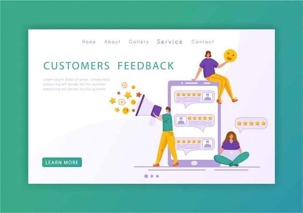 Шаблон целевой страницы обратной связи с клиентом, миниатюрные маленькие люди и гигантский телефон, веб-баннер с местом для текста