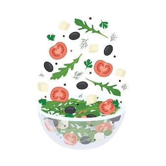 新鮮な野菜のグリーンサラダ。