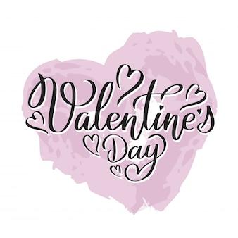 幸せなバレンタインデーのカード。幸せなバレンタインデーのレタリング。手描きの心。