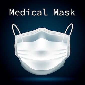 ウイルスや汚染された空気から人々を保護するための医療用マスク前面。