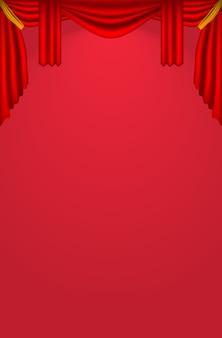 現実的な劇場の幕