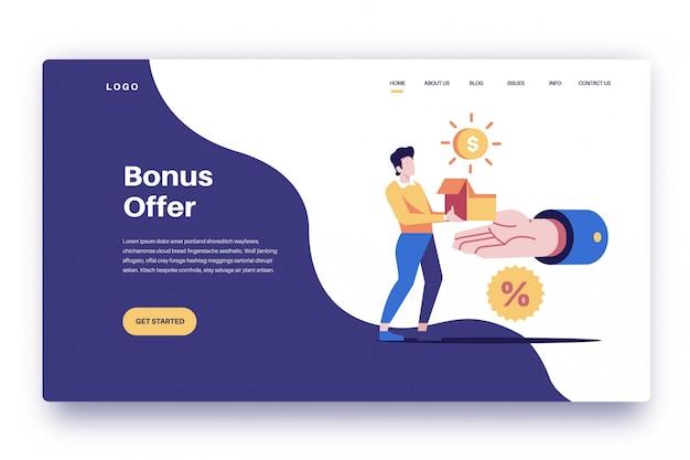 Целевая страница бонус акция