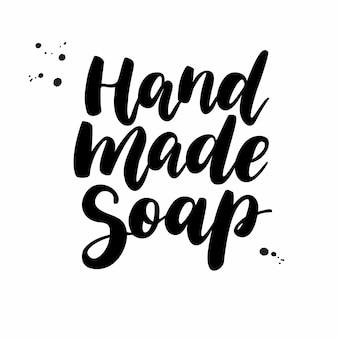手作り石鹸のレタリング。