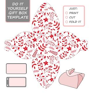 Рождественский шаблон вектор подарочной упаковке.