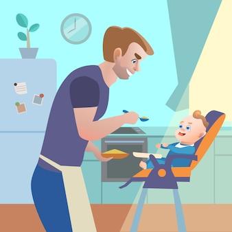 ハイチェアの子供に餌をやる台所でお父さん。ベクトル漫画イラスト