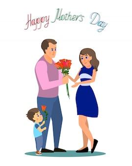 母親の日にお父さんと小さな息子がお母さんに花を贈ります。白い背景にフラットスタイルのベクトル
