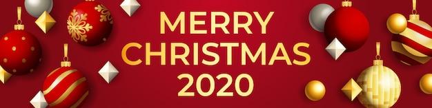 メリークリスマスバナーデザイン
