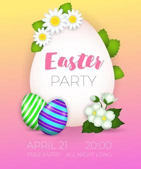 Пасхальная вечеринка, двадцать первое апреля, надпись, разукрашенные яйца