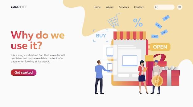 オンラインショッピングをする人々