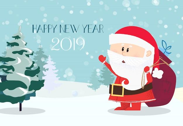 新年あけましておめでとうございますグリーティングカード。サンタクロースのプレゼントを運ぶ