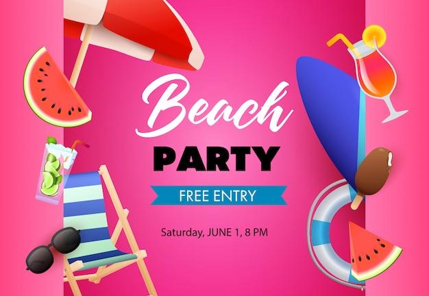 ビーチパーティーのポスターデザイン。スイカ、カクテル