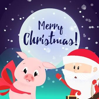 メリークリスマスのチラシ。かわいいサンタクロースと豚