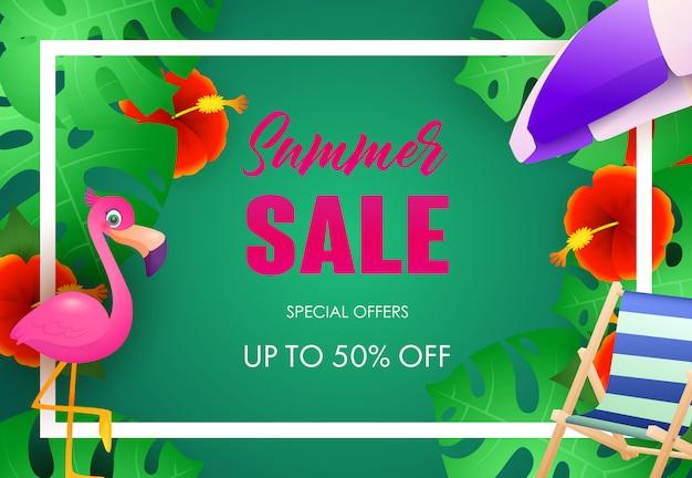 夏のセールの明るいポスターデザイン。熱帯植物