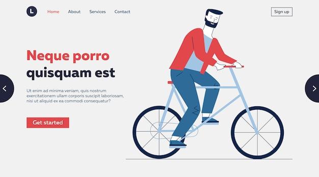 Бородатый мужчина езда на велосипеде