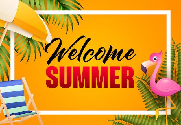 ようこそ夏の明るいポスターデザイン。ピンクフラミンゴ