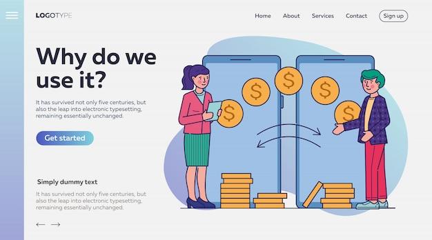 Люди, совершающие финансовые транзакции через мобильное приложение
