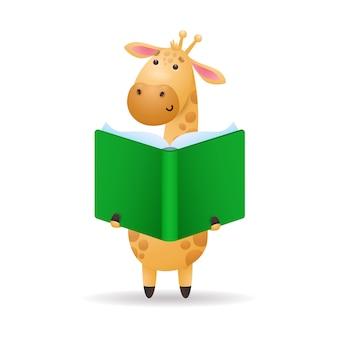 Жираф читает книжную иллюстрацию