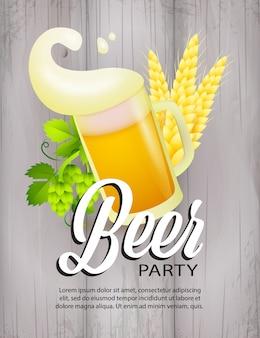 ビールパーティーポスターテンプレートと泡とマグカップ