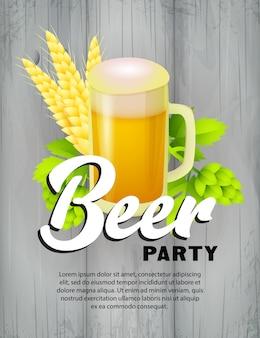 ビールパーティーポスターテンプレート