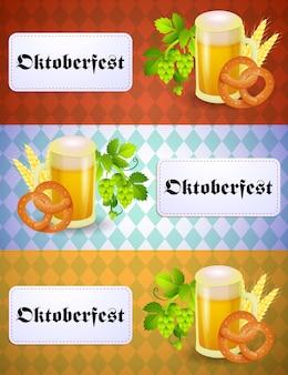 ビールジョッキとプレッツェルとオクトーバーフェストバナー