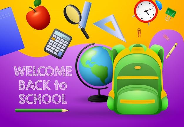 学校のデザインへようこそ。緑のバックパック