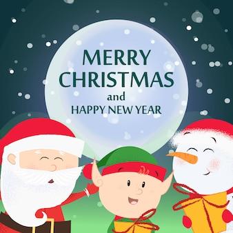 クリスマスと新年のチラシ。ハッピーサンタクロース