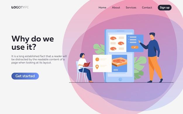 Люди заказывают еду в кафе и онлайн