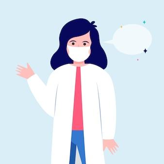 女性医師と空の吹き出し