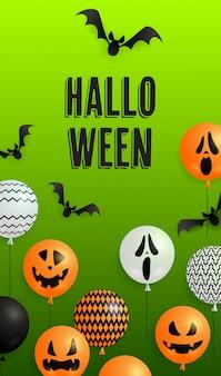 Хэллоуин надписи с тыквой и воздушными шарами-призраками
