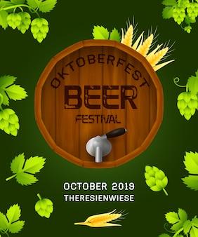 Знамя фестиваля пива октоберфест на темно-зеленом