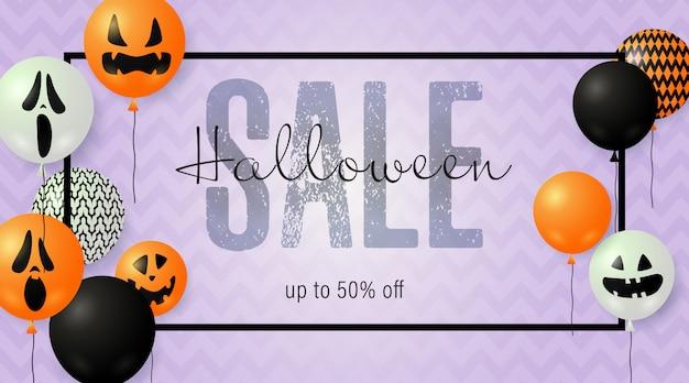 Хэллоуин продажа надписи с призрачными шарами