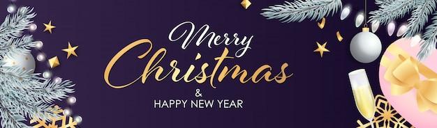 メリークリスマスと新年あけましておめでとうございますデザイン