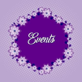 紫色の花の結婚式の招待カード