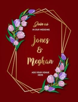 Цветочная свадебная пригласительная открытка