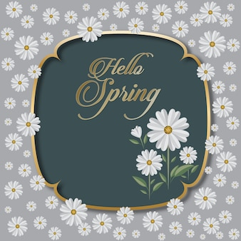 花の季節のグリーティングカード