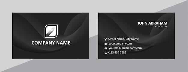 Шаблон динамический натуральный черный визитная карточка