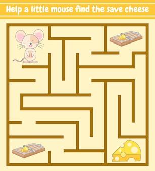 小さなマウスパズルを助ける