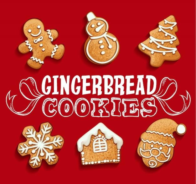 ジンジャーブレッドクッキークリスマスセットベクトルイラスト
