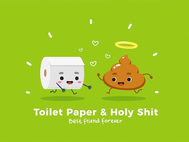 トイレットペーパーとホーリーシット。分離されました。