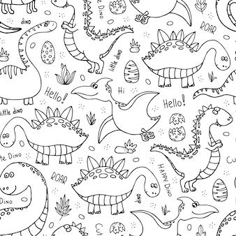 Бесшовные с забавными динозаврами.