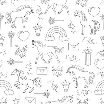 ユニコーンと手描かれたシームレスパターン。