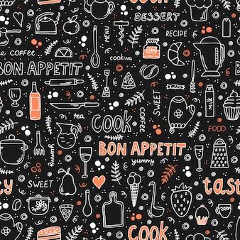 食品と調理器具の落書きスタイルイラスト。さまざまなシンボルとのシームレスなパターン。