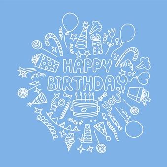 お誕生日おめでとうグリーティングカード。線画