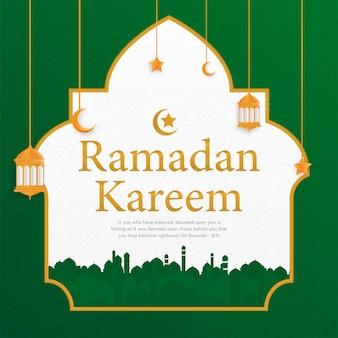 Рамадан карим исламский фон шаблон дизайна