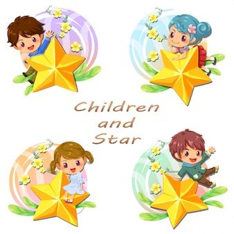 Вырезать детей и значок звезды, стикер