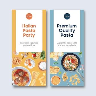 パスタ、卵、トマト、ニンニクの水彩イラストのパスタチラシデザイン。