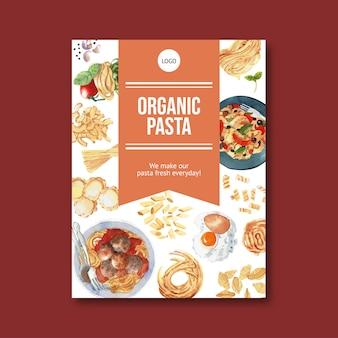 Паста дизайн плаката с яйцом, макароны, помидор акварельные иллюстрации.