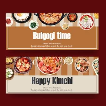 Дизайн баннера корейской кухни с тушеным кимчи, ттеокбокки, яйцом, акварельной иллюстрацией